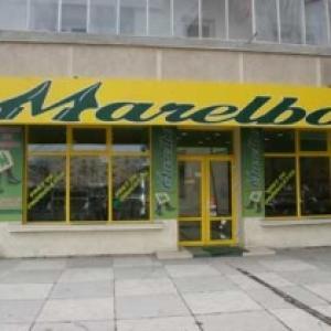 Marelbo Roman